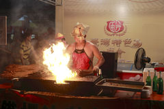 Taiwan grilled meat night sight Royalty Free Stock Image