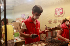 Taiwan grilled meat Stock Image