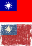 Taiwan grunge flag. Vector illustration Royalty Free Stock Image