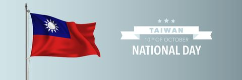 Free Taiwan Happy National Day Greeting Card, Banner Vector Illustration Royalty Free Stock Photo - 159728695