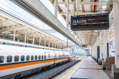 Taiwan High Speed Rail Royalty Free Stock Photos