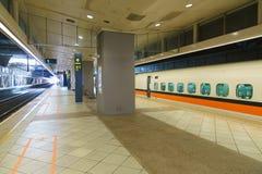 Taiwan High Speed Rail THSR station platform. At Taipei Main Station Stock Photos