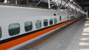 Taiwan High Speed Railway (THSR) Train at Taichung THSR Station. HD. Taichung, Taiwan, ROC- February 2, 2015: Taiwan High Speed Rail Train at the Taichung High stock footage