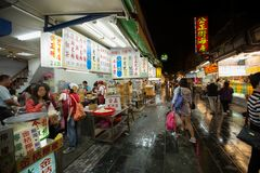 Night market located in Hualien City, Taiwan stock photo