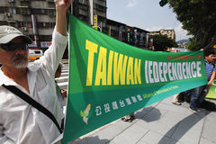 Taiwan independence Royalty Free Stock Photography