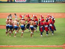 Taiwan Indigenous People Dance Royalty Free Stock Photos