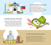 Taiwan info banners Royalty Free Stock Images