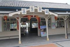 Taiwan Jiji street view Stock Images