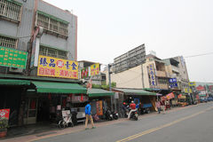 Taiwan Jiji street view Stock Photos