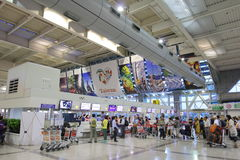 Taiwan : Kaohsiung International Airport Stock Photography