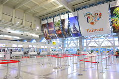 Taiwan : Kaohsiung International Airport Royalty Free Stock Photo