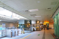 Taiwan : Kaohsiung Intl Airport Station Stock Photography