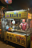 Taiwan Kenting Street snacks booth Royalty Free Stock Image