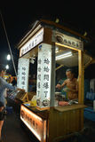 Taiwan Kenting Street snacks booth Stock Photography