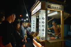 Taiwan Kenting Street snacks booth Stock Image