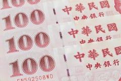Taiwan money Stock Photo