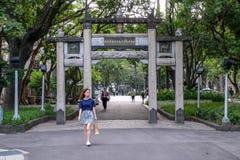 Taiwan Museum. Taipei, Taiwan - July 20, 2018 : Gate of National Taiwan Museum is the oldest museum in Taiwan established in 1908. at 228 Peace Memorial Park royalty free stock photo