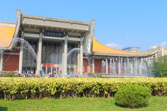 Taiwan : National Dr Sun Yat Sen Memorial Hall Royalty Free Stock Photos