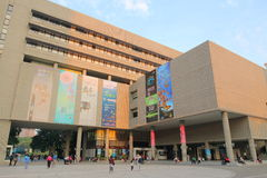 Taiwan : National Museum of Natural Science Royalty Free Stock Photo