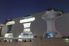 Taiwan : National Taichung Theater. Night View of National Taichung Theater, Taiwan Stock Images