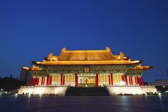 Taiwan National Theater and Concert Hall Royalty Free Stock Photos