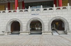 Taiwan National Theater Gate Stock Photos
