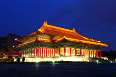 Taiwan National Theatre. Night Shoot of Taiwan National Theatre Taipei Royalty Free Stock Image