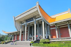 Taiwan: Nationaler Dr. Sun Yat Sen Memorial Hall stockbild