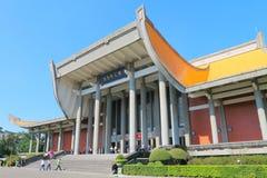 Taiwan: Nationell Dr Sun Yat Sen Memorial Hall Fotografering för Bildbyråer