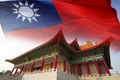 Taiwan nationell teater och konserthall Royaltyfri Foto