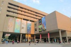 Taiwan: Nationellt museum av naturvetenskap Royaltyfri Foto