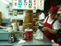 Taiwan Night & Dumplings. Road side hawkers selling Chinese dumplings known as 'Xiao Long Pao Stock Image