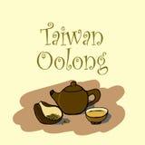 Taiwan Oolong - een vectorillustratie in de hand-drawn stijl Stock Foto