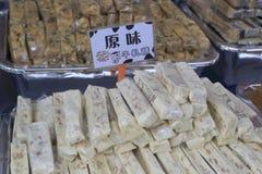 Taiwan original flavor nougat Royalty Free Stock Image