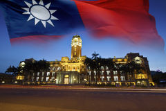 Taiwan President House with flag. Night scenic of Taiwan President House with Taiwan country flag stock images