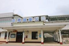 Taiwan : Qiaotou Station Stock Photo