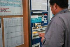 Taiwan Railway stock photo