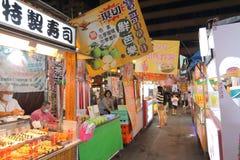 Taiwan : Ruifeng Night Market Royalty Free Stock Photography
