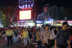 Taiwan : Ruifeng Night Market Royalty Free Stock Images