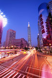 Taiwan`s Business District with Taipei 101. Royalty Free Stock Photo