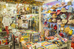 Taiwan's many distinctive shops all outside Royalty Free Stock Photo