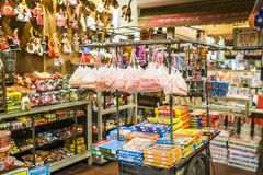Taiwan's many distinctive shops all outside Royalty Free Stock Photography