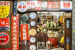 Taiwan's many distinctive shops all outside Stock Photography