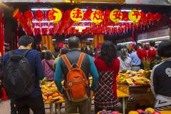Taiwanese traditions, religious beliefs, Dafa councils, godly paper money, sacrificial offerings, royalty free stock photography
