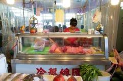 Taiwan Scene Stock Image