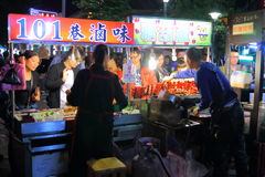 Taiwan : Shilin Night Market Stock Images