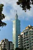 Taiwan skyline Royalty Free Stock Images
