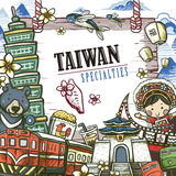 Taiwan specialties poster Stock Image