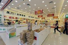 Taiwan specialty food shop Stock Photos