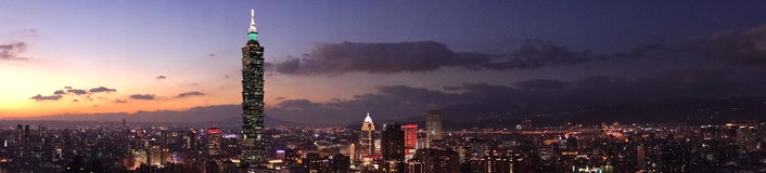Taiwan stad arkivfoton